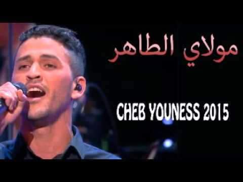 cheb youness ramdan mp3