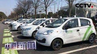 """[中国新闻] 共享汽车行驶途中引擎盖""""起飞"""" 车辆安全受质疑   CCTV中文国际"""