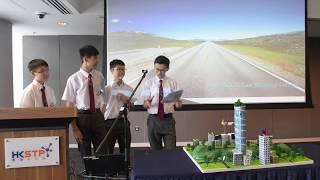 Publication Date: 2017-06-07 | Video Title: 模型設計中學組 - 東華三院吳祥川紀念中學 (第三組)