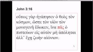 John 3:16 in Koine Greek (traditional US Erasmian pronunciation)