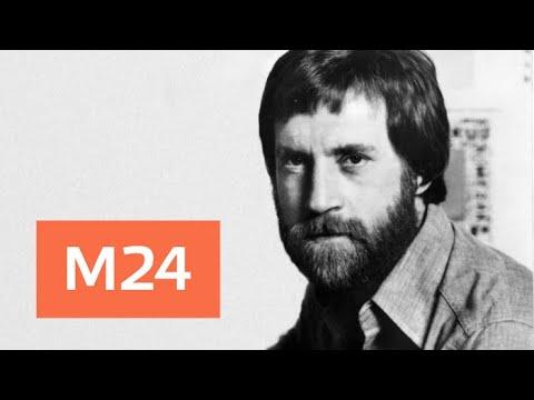 """""""Тайны кино"""": звезды """"Советского экрана"""" 1970-х годов - Москва 24"""