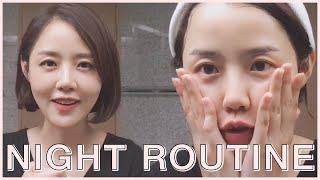 (Eng sub)[HJ_Beauty#1] 나만의 피부관…