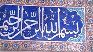 İbrahim Bin Ethem - Hayri Küçükdeniz Sohbetler Serisi
