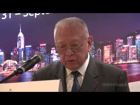 Chee-Hwa Tung - Understanding China - Hong Kong Sept. 4, 2014
