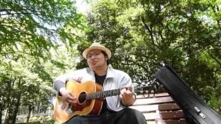 極力毎朝更新ギター弾き語り動画、略して【朝ギタ!】 今朝は大事MANブ...
