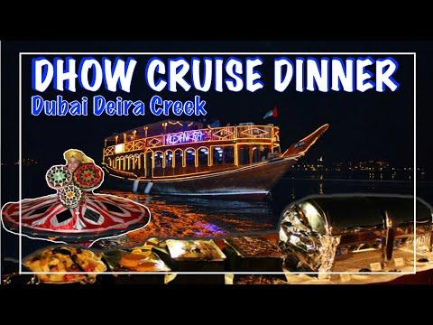 DHOW CRUISE DINNER | DUBAI DEIRA CREEK DHOW CRUISE | DHOW CRUISE & LIVE SHOW 2020
