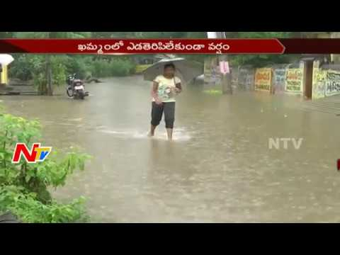 Heavy Rains in Prakasam & Khammam District || Lower Areas Submerged with Flood Water