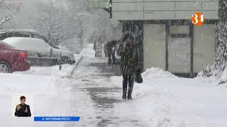 Из-за снегопада в Алматы произошло 70 ДТП