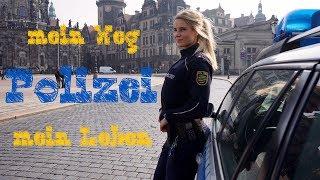 Mein Weg zur Polizei I Werdegang, Erfahrungen, Aktuelles