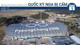 Bế mạc Pyeongchang 2018: Quốc kỳ Nga bị cấm | VTC1