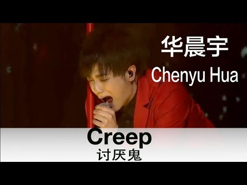 "(ENG/CHN SUB) ""Creep"" covered by Chenyu Hua -华晨宇2014演唱会翻唱《Creep讨厌鬼》"