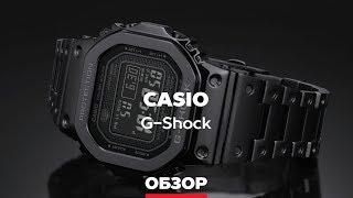 Casio G-Shock GMW-B5000GD-1ER - черная бомба в обзоре от Bestwatch.ru