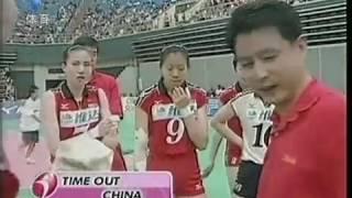 Gambar cover 2004年世界女排大獎賽 台北站 中國VS巴西 4