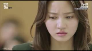 Main Tera Boyfriend || KOREAN MIX