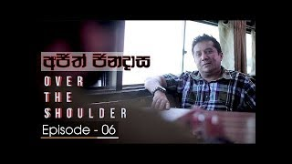 Over The Shoulder | Episode 06 - (2018-02-16) | ITN Thumbnail