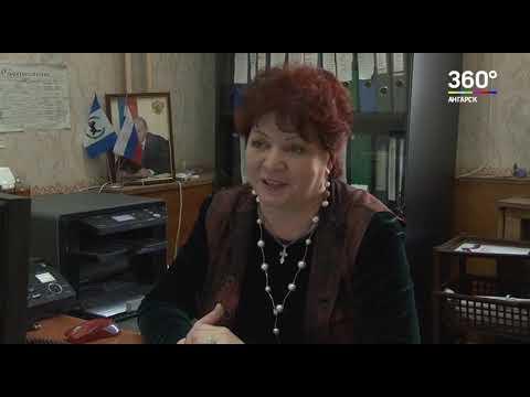 """Новости """"360 Ангарск"""" выпуск от 13 01 2020"""