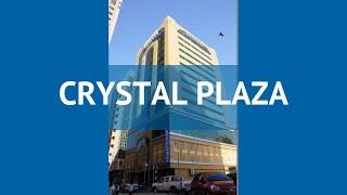 CRYSTAL PLAZA 2* ОАЭ Шарджа обзор – отель КРИСТАЛ ПЛАЗА 2* Шарджа видео обзор