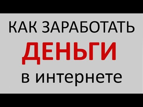 Как получить Debit Coin (Дебит коин) бесплатно from YouTube · High Definition · Duration:  2 minutes 36 seconds  · 147 views · uploaded on 17.09.2017 · uploaded by PRO Бизне$