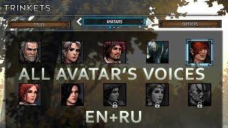 Скачать Gwent All Avatar S Voices PTR 0 9 61