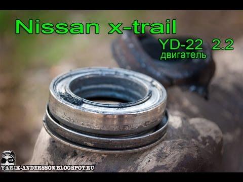 Nissan X trail Замена сцепления