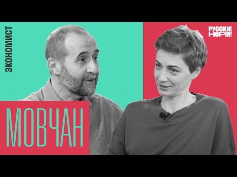 Зачем новое правительство и что оно изменит | Андрей Мовчан
