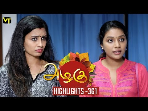 Azhagu Tamil Serial Episode 361 Highlights on Vision Time Tamil.   Azhagu is the story of a soft & kind-hearted woman's bonding with her husband & children. Do watch out for this beautiful family entertainer starring Revathy as Azhagu, Sruthi raj as Sudha, Thalaivasal Vijay, Mithra Kurian, Lokesh Baskaran & several others.  Stay tuned for more at: http://bit.ly/SubscribeVT  You can also find our shows at: http://bit.ly/YuppTVVisionTime  Cast: Revathy as Azhagu, Sruthi raj as Sudha, Thalaivasal Vijay, Mithra Kurian, Lokesh Baskaran & several others  For more updates,  Subscribe us on:  https://www.youtube.com/user/VisionTimeTamizh Like Us on:  https://www.facebook.com/visiontimeindia