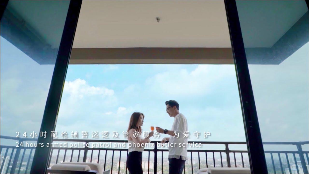"""中央公园美好生活,从""""心""""开始   Central park Lakeview apartment,  A new chapter of life"""
