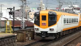 近畿日本鉄道 鶴橋駅