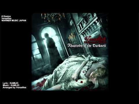 Клип Versailles - Illusion
