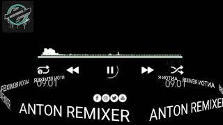 Download Lagu Lagu joget DJ Maumere bapak dan ibu mp3