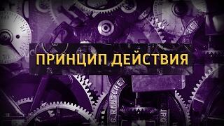 Экономики бывших стран СССР становятся все более зависимы от России * Принцип действия с Анной Ш...