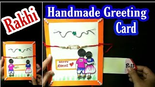Handmade Rakhi card | Attractive Rakshabandhan greeting card | Beautiful greeting card diy