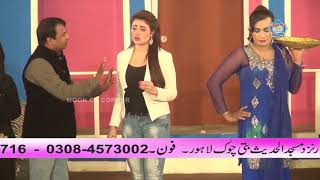 Sobia Khan, Tahir Anjum and Qaiser Piya New Pakistani Stage Drama Mubarkan Full Comedy Funny Clip 20