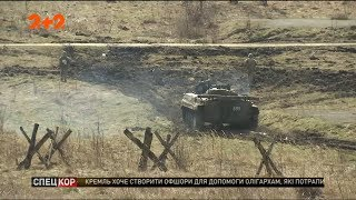 На Яворівському полігоні українське військо опановує Північно-атлантичний оборонний стандарт