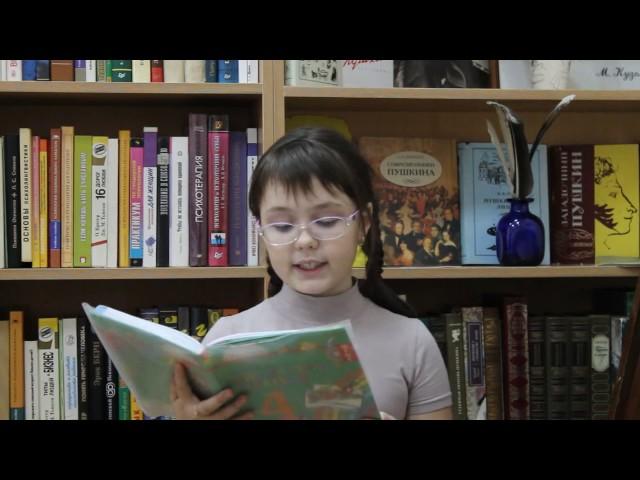 Изображение предпросмотра прочтения – ДашаГодунова читает произведение «Мышь и Крыса» И.А.Крылова
