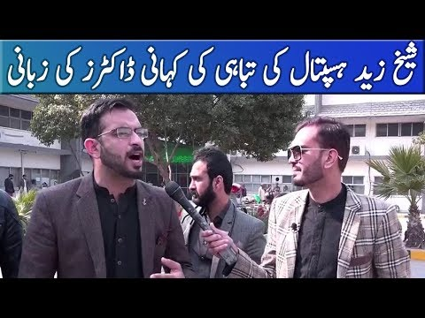 PTI Govt Failed to Bring Reforms in Health Sector | Neo Special With Rai Saqib | Neo News