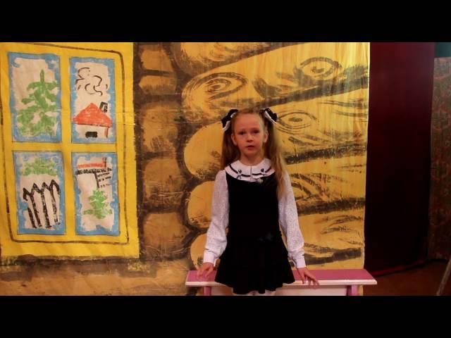Изображение предпросмотра прочтения – ЗлатаЗагвозкина читает произведение «Руслан и Людмила» А.С.Пушкина