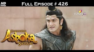 Chakravartin Ashoka Samrat - 16th September 2016 - चक्रवर्तिन अशोक सम्राट - Full Episode