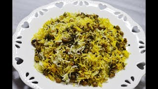 طرز تهیه پلو شوشتری مجلسی | Polo Shooshtari (Persian Rice & Black Eyed Beans) - Eng Subs