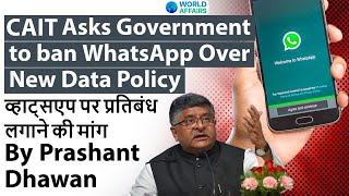 Demand to Ban Whatsapp over New Data Policy CAIT Asks Government Explained #UPSC #IAS #Whatsapp