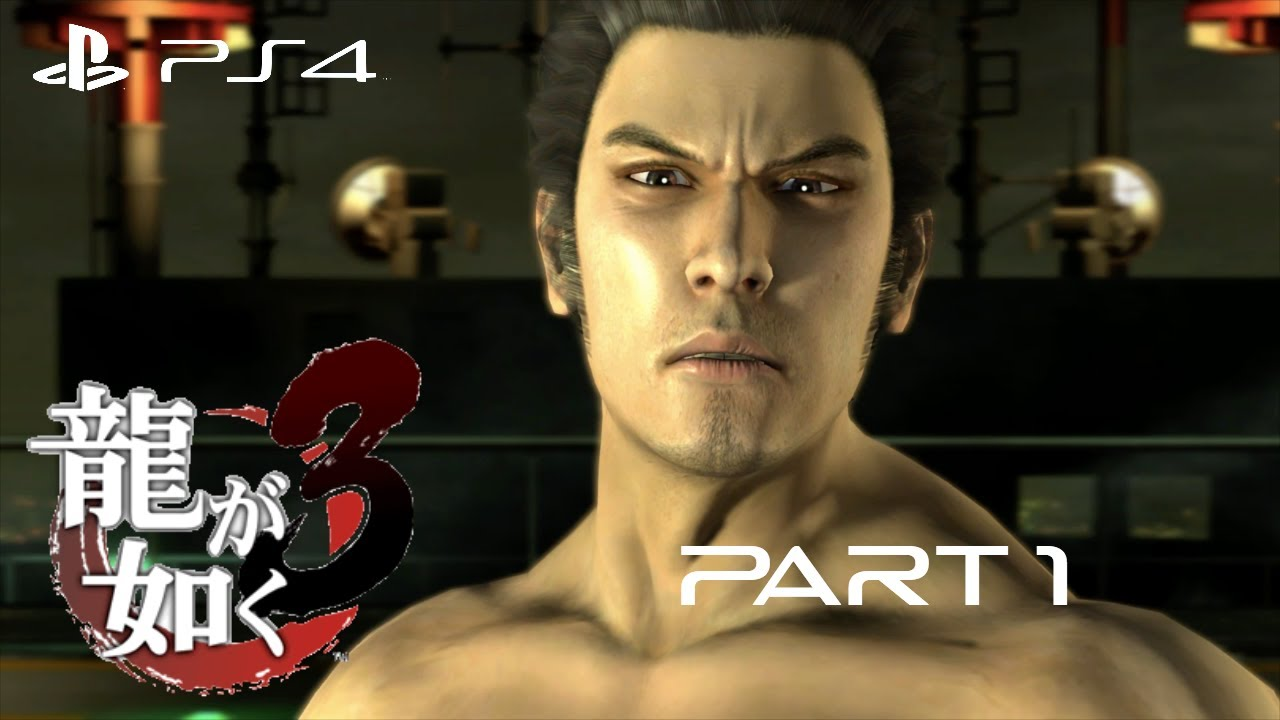 Yakuza 3 Remaster Walkthrough Gameplay Part 1 - Saying our Goodbyes &  Starting our Journey Prologue