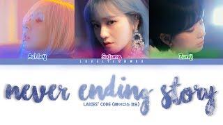 LADIES' CODE (레이디스 코드) – NEVER ENDING STORY Lyrics (Color Co…