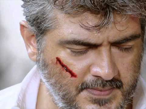 veeram song download