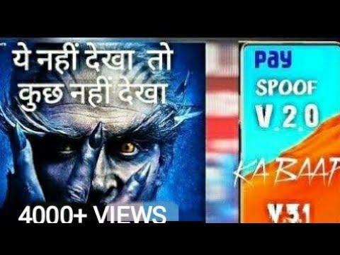 FAKE PAYtm Beware of Paytm Spoof FAKE PAYTM SCREENSHOT