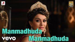 Puli Telugu - Manmadhuda Manmadhuda Video | Vijay, Shruti Haasan, Hansika