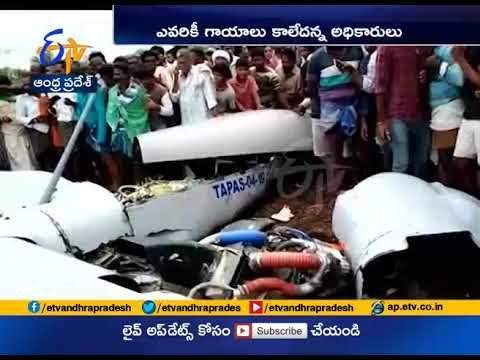 DRDO drone crashes in open field in Karnataka teluguvoice