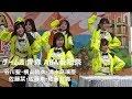 2018.10.06 チーム8(Team8)「ABA番組祭」(青森 ワ・ラッセ) ライブイベント
