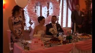 Свадьба Ивана часть 3
