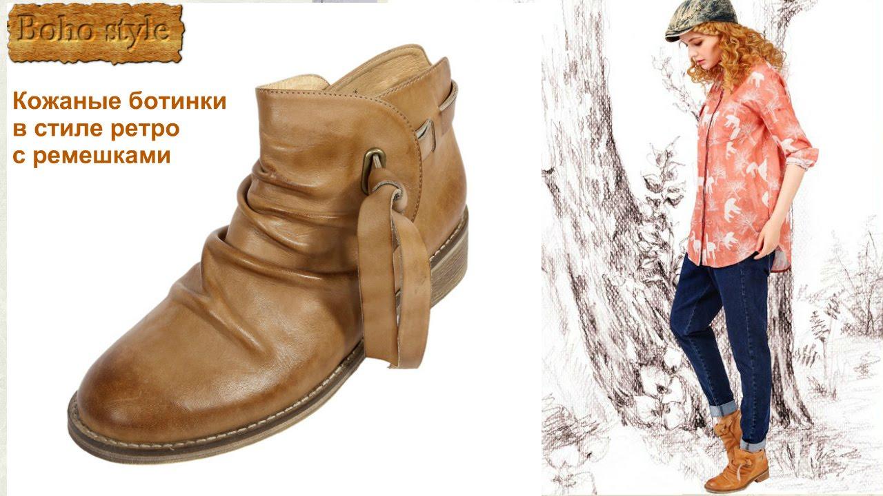 Обувь по выгодным ценам в киеве. Коллекции модной брендовой обуви ждут вас в интернет-магазине egle. Доставка по всей украине. Оформите.