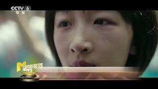 九省区高三学生迎来开学 重回光影中为梦想拼搏的春天【中国电影报道 | 20200409】